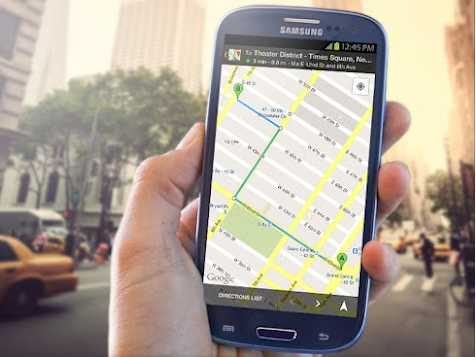 google map navigation GPS