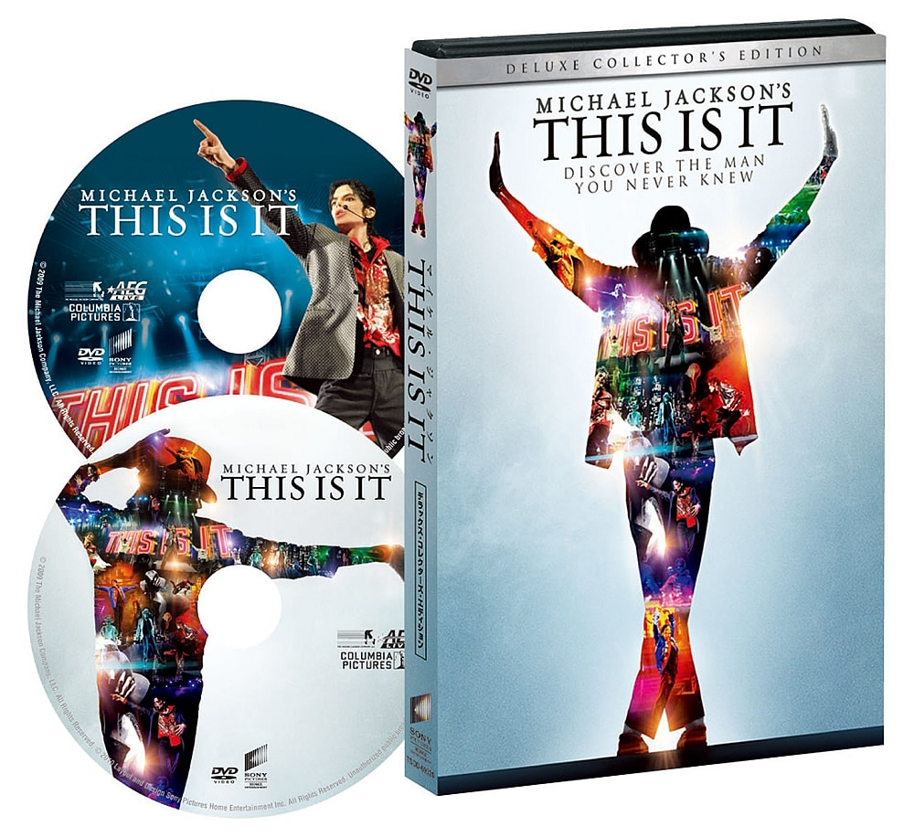 DVD-film